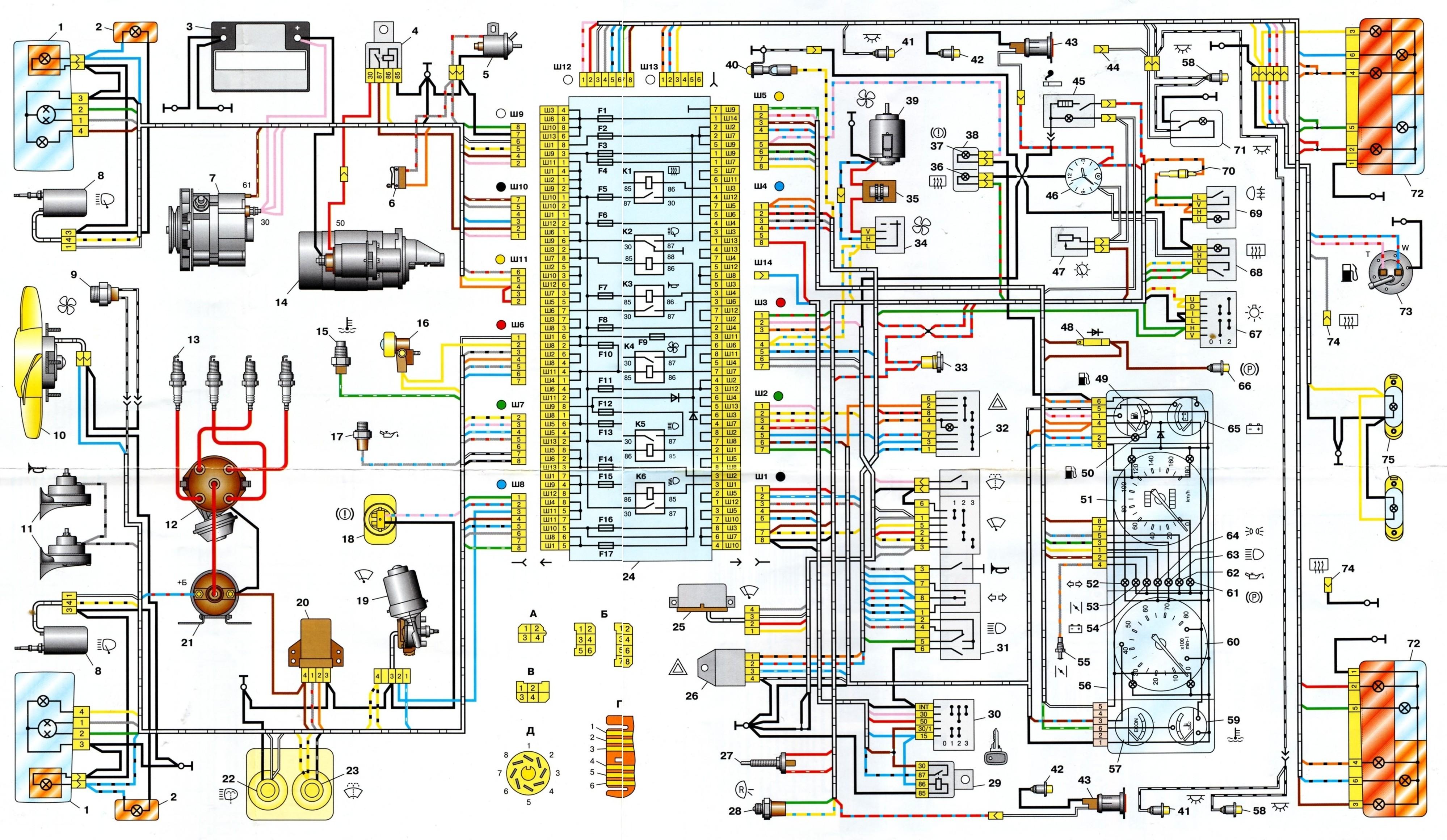 схема электрооборудования автомобиля газ 3110 инжектор